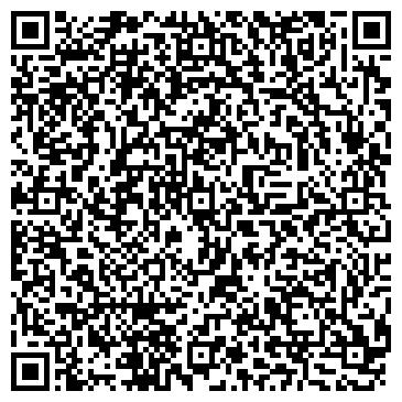 QR-код с контактной информацией организации КУЗБАССКОНЦЕРТ ТВОРЧЕСКОЕ ОБЪЕДИНЕНИЕ