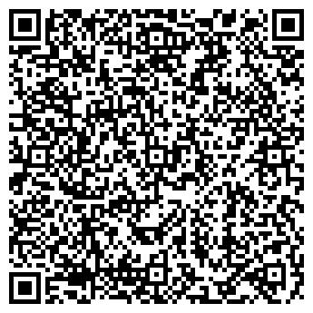 QR-код с контактной информацией организации БИЙСКИЙ КОТЕЛЬНЫЙ ЗАВОД