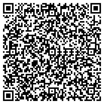 QR-код с контактной информацией организации КУЗБАССУАЗСЕРВИС