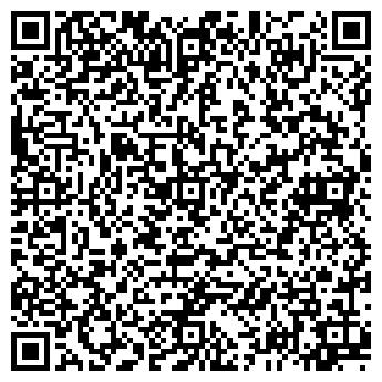 QR-код с контактной информацией организации КУЗБАССШАХТОСТРОЙТРАНС