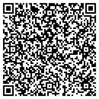 QR-код с контактной информацией организации ОАО АЛТАЙВАГОН