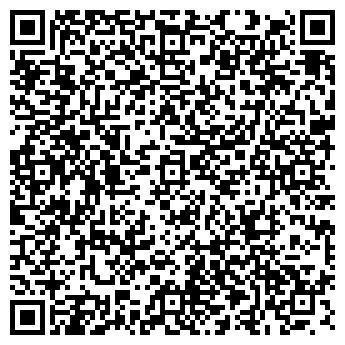 QR-код с контактной информацией организации ООО ВИНДИС ПЛЮС