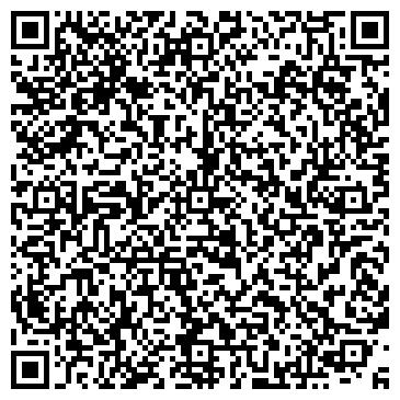 QR-код с контактной информацией организации КУЗБАССПЕЦЭНЕРГОМОНТАЖ СМУ