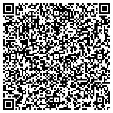 QR-код с контактной информацией организации Г.МОГИЛЕВРЕМСТРОЙТРЕСТ ГКУП ФИЛИАЛ 2