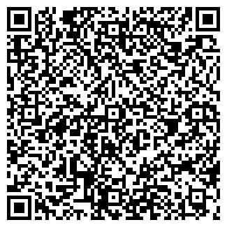 QR-код с контактной информацией организации БЕТОН АРТ