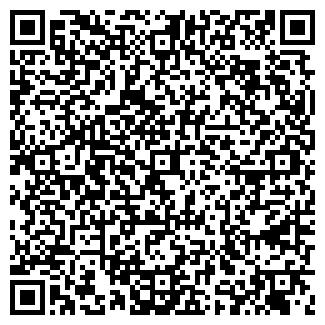 QR-код с контактной информацией организации ВЕКТОР К