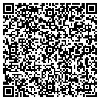 QR-код с контактной информацией организации ООО БРИГАДИР