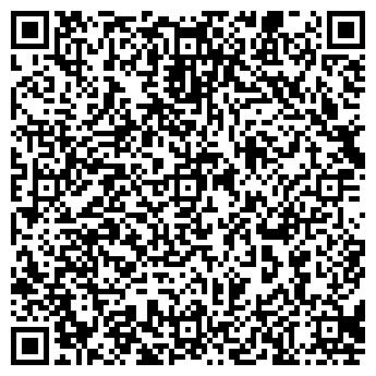 QR-код с контактной информацией организации КУЗБАССМРАМОРГРАНИТ