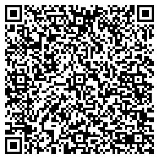 QR-код с контактной информацией организации ООО ГЛОБУС ПЛЮС