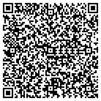 QR-код с контактной информацией организации ВЕСЛОПОЛОВА Н.П,