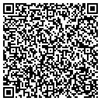 QR-код с контактной информацией организации ООО СИБИРИТ-А