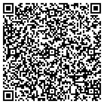 QR-код с контактной информацией организации КЕМЕРОВОЛЕСПРОМ ПКО