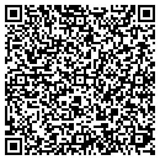 QR-код с контактной информацией организации REMONOUTB