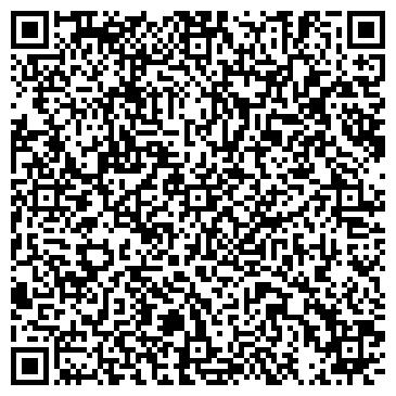 QR-код с контактной информацией организации ИНСПЕКЦИЯ ПО ТРУДУ ПО КЕМЕРОВСКОЙ ОБЛАСТИ