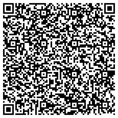 QR-код с контактной информацией организации РОСГОСХЛЕБИНСПЕКЦИЯ УПРАВЛЕНИЕ ПО КЕМЕРОВСКОЙ ОБЛАСТИ