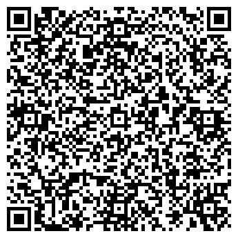 QR-код с контактной информацией организации ООО КУЗБАСС-БЕЗОПАСНОСТЬ