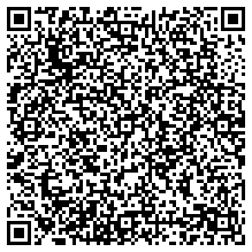 QR-код с контактной информацией организации ИНСТИТУТ УГЛЯ И УГЛЕХИМИИ СИБИРСКОЕ ОТДЕЛЕНИЕ АКАДЕМИИ НАУК
