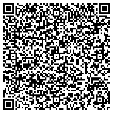 QR-код с контактной информацией организации Г.МОГИЛЕВСКИЙ ЗАВОД СТРОММАШИНА РПУП