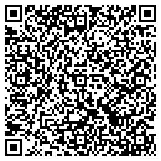 QR-код с контактной информацией организации ВОДОЛАЗ