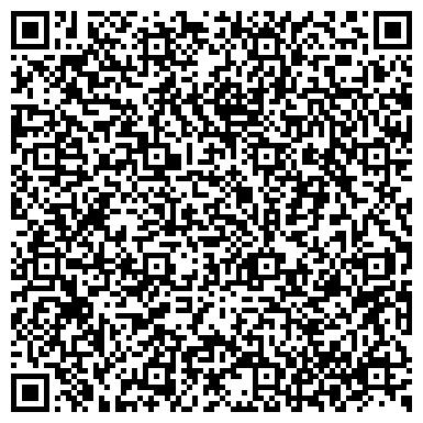 QR-код с контактной информацией организации ДВОРЕЦ ТВОРЧЕСТВА ДЕТЕЙ И ЮНОШЕСТВА ЛЕНИНСКОГО РАЙОНА