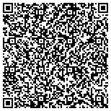 QR-код с контактной информацией организации ДЕТСКИЙ ОБЛАСТНОЙ ЭКСКУРСИОННО-ТУРИСТИЧЕСКИЙ ЦЕНТР