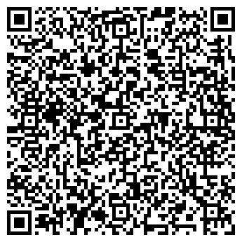 QR-код с контактной информацией организации КУЗБАССКОЕ СЕМЕЙНОЕ ЛОТО
