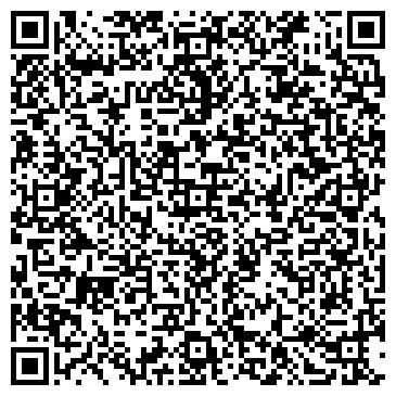 QR-код с контактной информацией организации МАРС-Т ЗАЛ КОМПЬЮТЕРНЫХ ИГР