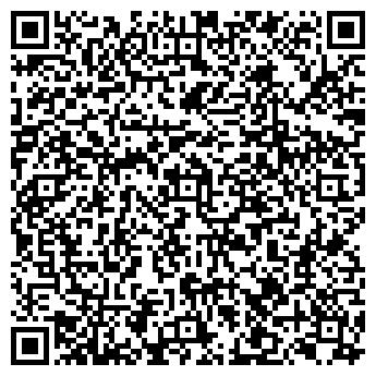 QR-код с контактной информацией организации ПАУТИНА ИНТЕРНЕТ-КЛУБ
