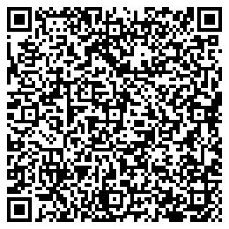 QR-код с контактной информацией организации МУ СВЕТЛЯЧОК