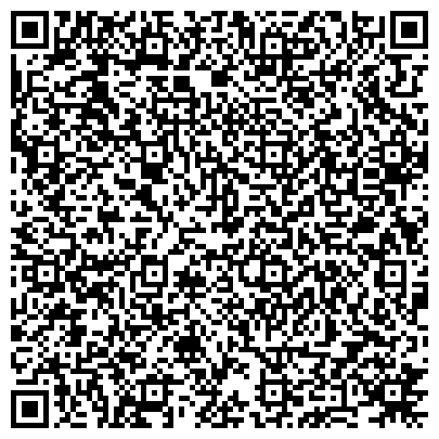QR-код с контактной информацией организации ДОМ АКТЕРА КЕМЕРОВСКОЕ РЕГИОНАЛЬНОЕ ОТДЕЛЕНИЕ СОЮЗА ТЕАТРАЛЬНЫХ ДЕЯТЕЛЕЙ
