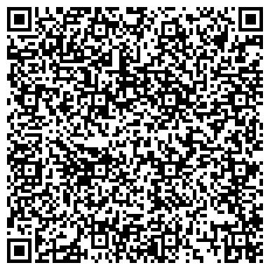 QR-код с контактной информацией организации ПОИСК СТАНЦИЯ ЮНЫХ ТЕХНИКОВ