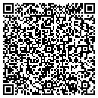QR-код с контактной информацией организации БЕРЛОГА