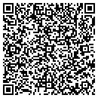 QR-код с контактной информацией организации ТЕПЛОЕ МЕСТО