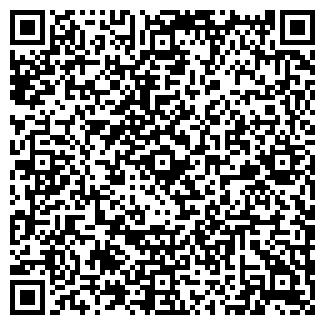 QR-код с контактной информацией организации ЭЛИКСИР