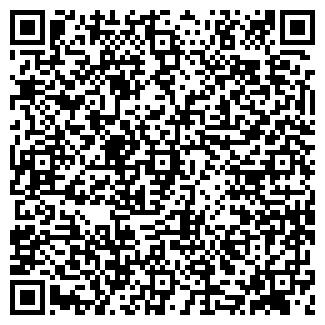 QR-код с контактной информацией организации РЫБАК ТД