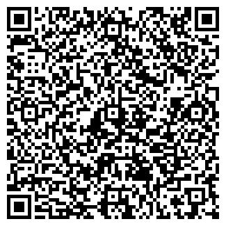 QR-код с контактной информацией организации ЛЕ ЛЕ