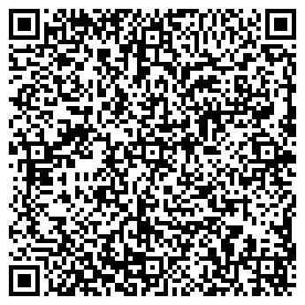 QR-код с контактной информацией организации ПРОГРЕСС ДЕТСКИЙ КИНОТЕАТР