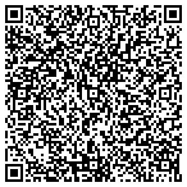 QR-код с контактной информацией организации ОКТЯБРЬСКИЙ СПОРТИВНО-КОНЦЕРТНЫЙ ЗАЛ