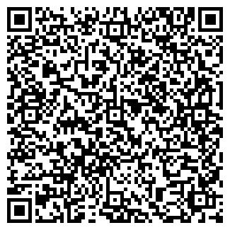 QR-код с контактной информацией организации № 2 ФЕЯ
