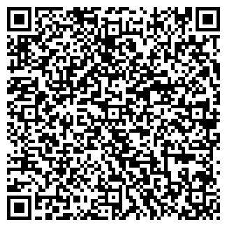 QR-код с контактной информацией организации БАНЯ № 6