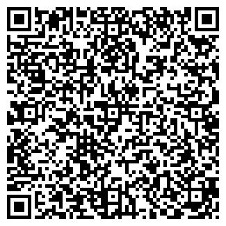 QR-код с контактной информацией организации БАНЯ № 12