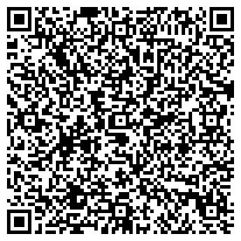 QR-код с контактной информацией организации АДРЕНАЛИН КАРТ-ЦЕНТР