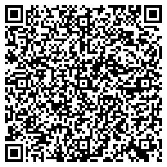 QR-код с контактной информацией организации ДЖАЗ-БАР