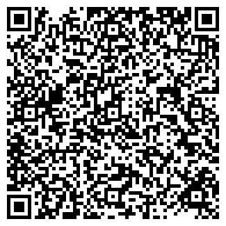 QR-код с контактной информацией организации MIX КЛУБ