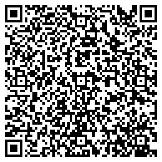 QR-код с контактной информацией организации ОБЩЕЖИТИЯ