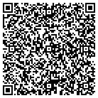 QR-код с контактной информацией организации У ДЕТСКОЕ СЕРДЦЕ