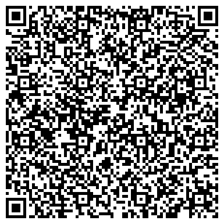 QR-код с контактной информацией организации ЦЕНТР МЕДИКО-ПСИХОЛОГО-ПЕДАГОГИЧЕСКОЙ ПОМОЩИ РУДНИЧНЫЙ ФИЛИАЛ