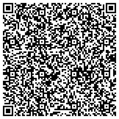 QR-код с контактной информацией организации ООО КЕМЕРОВСКОЕ УЧЕБНО-ПРОИЗВОДСТВЕННОЕ ПРЕДПРИЯТИЕ ВСЕРОССИЙСКОГО ОБЩЕСТВА СЛЕПЫХ (УПП ВОС)