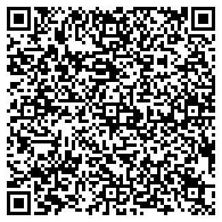 QR-код с контактной информацией организации ЛЕЧЕБНИЦА КЕМЕРОВСКОГО РАЙОНА