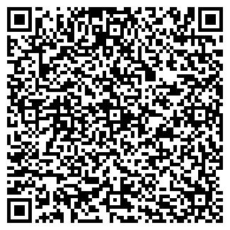 QR-код с контактной информацией организации GRUZ-EXPRESS